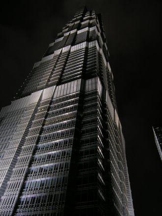 Jin Mao Tower - Shanghai - sens d'une vie ?